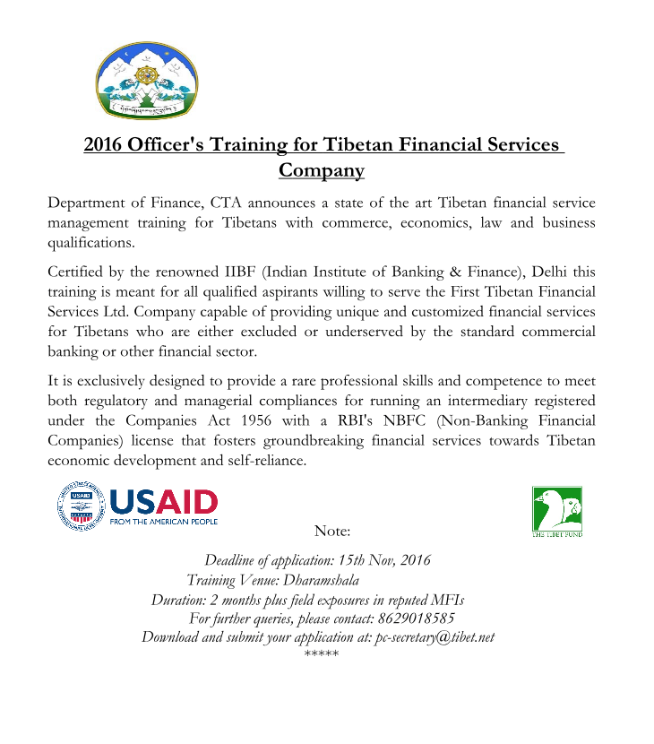 2016 Officer's Training for Tibetan Financial Service Company