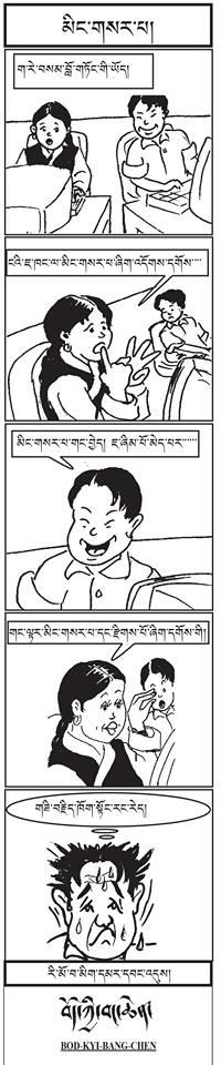 མིང་གསར་པ།