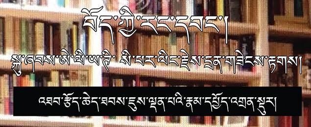 གསལ་བསྒྲགས།