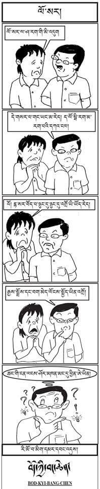 ལོ་སར།