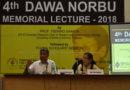Prof. Dawa Norbu
